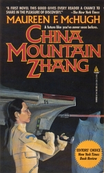 gay science fiction ... China Mountain Zhang It probably came in 1992, ...